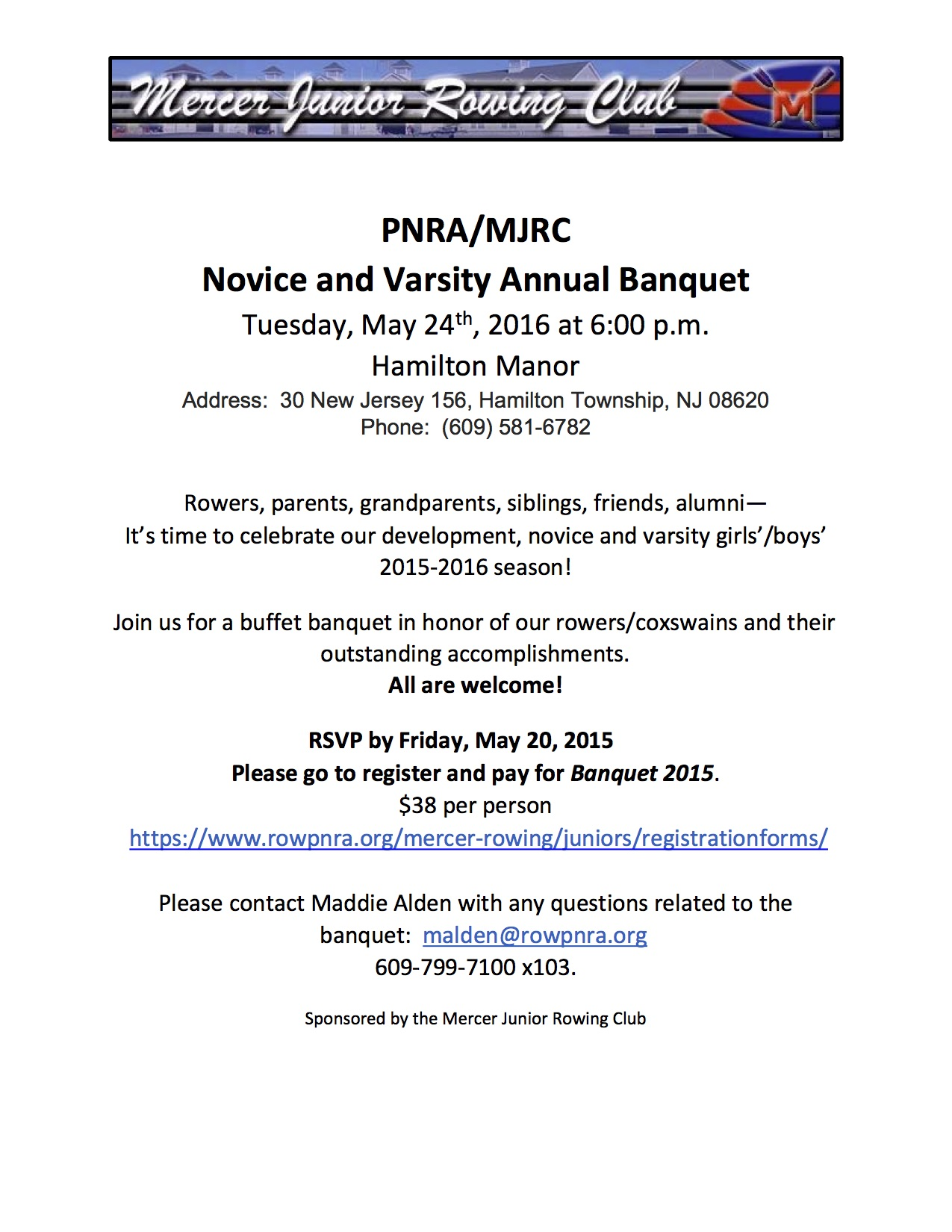PNRA-MJRC Banquet Invitation 2016